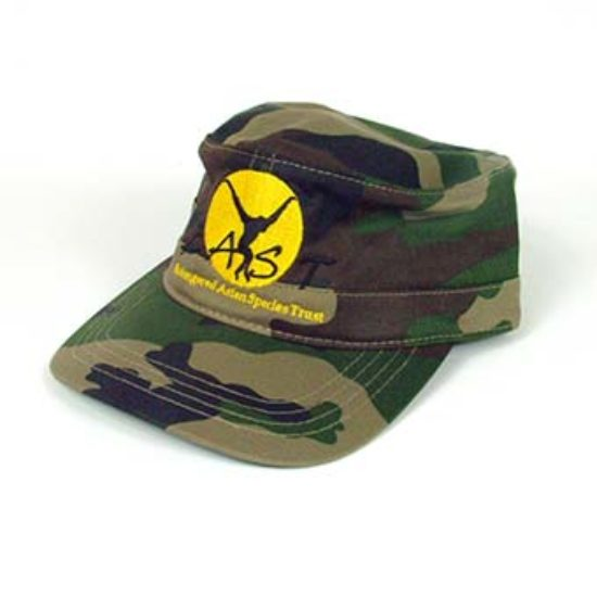 EAST Camouflage Cap